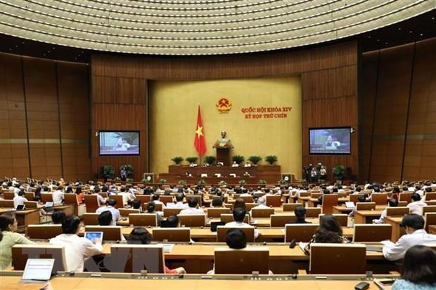 9e session de l'AN: Les questions socio-économiques et budgétaires au centre du débat le 15 juin