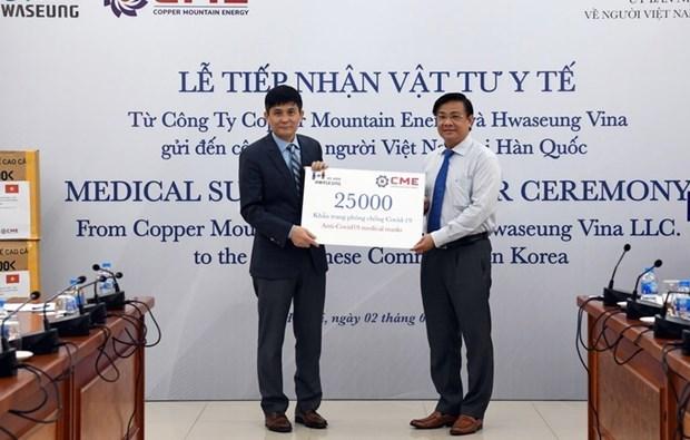 Coronavirus: Don à la diaspora vietnamienne en République de Corée