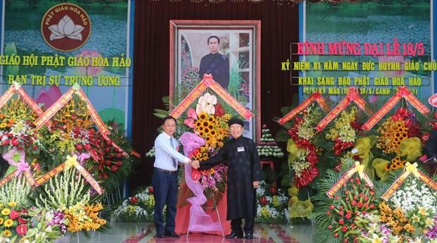 Célébration du 81e anniversaire de la fondation de l'Église bouddhique Hoa Hao