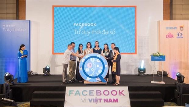 """Facebook lance le programme """"Nous pensons numérique"""" pour les jeunes vietnamiens"""