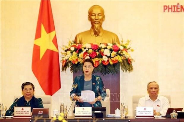 La 47e réunion du Comité permanent de l'AN va débuter le 10 août