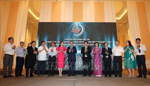 Diaspora: concours de rédaction des documents d'enseignement de langue vietnamienne