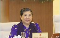 Le Comité permanent de l'Assemblée nationale clôture sa 48e session