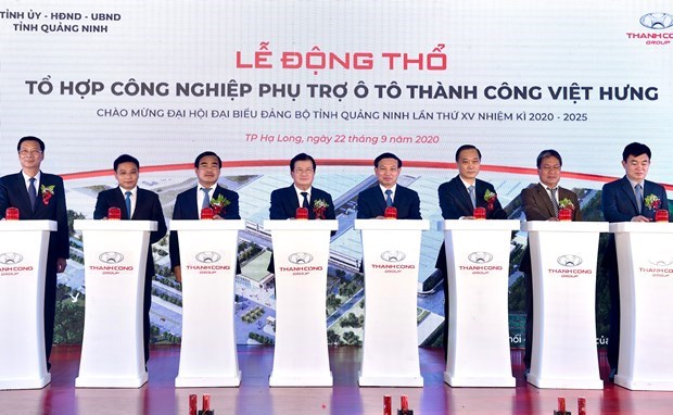 Automobile: construction d'un complexe de l'industrie auxiliaire à Quang Ninh