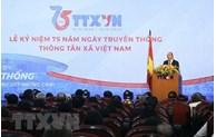 La VNA doit maintenir sa position de l'agence d'information digne de confiance du Parti et de l