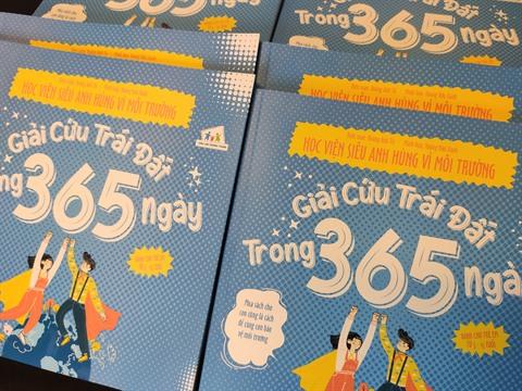 Livre pour enfants: Sauver la Terre en 365 jours