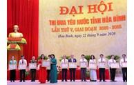 Le 5e Congrès d'émulation patriotique de la province de Hoa Binh