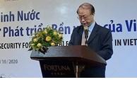 Un séminaire examine des mesures visant à promouvoir le développement durable de la sécurité de l