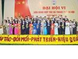 Ouverture du 6e Congrès de l'Union coopérative de Hanoï