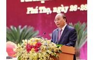 Phu Tho développe le tourisme pour qu'il devienne un levier d