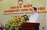 Hanoï: Fête de grande solidarité nationale dans le quartier de Quan Thanh