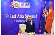 15e EAS: le Vietnam souligne le maintien de la paix et de la stabilité