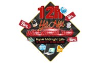 «Ha Noi Midnight Sale» s'animera le soir du 27 novembre