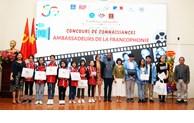 """Ambiance """"élec-tropicale"""" dédiée aux jeunes francophones"""
