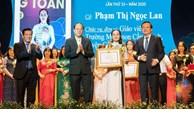 Remise des prix Vo Truong Toan à 50 enseignants exemplaires