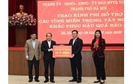 Catastrophes naturelles : Hanoi remet 91 milliards de dongs au Centre