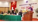 Le syndicat des associations des arts et des lettres tient son 10e congrès
