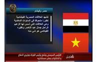 Le 13e Congrès du Parti communiste du Vietnam couvert par les médias égyptiens