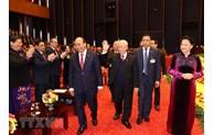 La réunion préparatoire du 13e Congrès national du Parti communiste du Vietnam