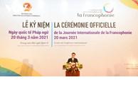 Cérémonie officielle de la Journée internationale de la Francophonie 2021