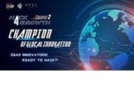 Innovation: lancement de la 2e édition du concours Hack4Growth
