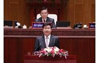 Ouverture de la première session de la 9e législature de l'Assemblée nationale du Laos