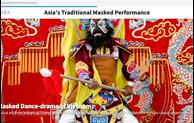 Le Vietnam participe à la plateforme sur le patrimoine culturel immatériel d