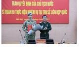 Un troisième officier vietnamien à travailler au siège de l'ONU