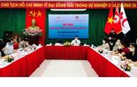 Une conférence traite de la prévention et du contrôle des catastrophes en 2021