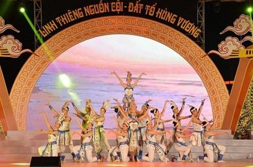 Phu Tho: programme artistique en commémoration des rois Hung