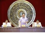 Le président de l'AN appelle à valoriser le rôle de la Commission de la culture de l'AN