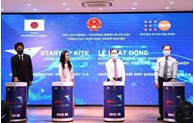 Lancement du concours Startup Kite 2021