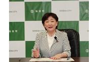 Une maire japonaise suggère au Vietnam de doter les gens de compétences d