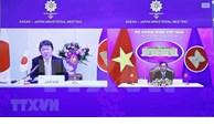 Réunion des ministres des Affaires étrangères ASEAN-Japon