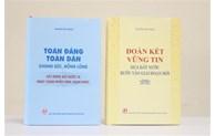 Deux livres riches en théorie et en pratique du leader du Parti Nguyên Phu Trong