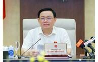 Le Comité permanent de l'AN discute de plans d'utilisation du fonds foncier