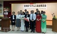 L'Association de Vietnamiens dans la préfecture japonaise de Miyazaki voit le jour