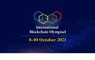 Le Vietnam rafle trois prix aux Olympiades internationales de la blockchain