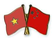 越中两国领导人就越中建交66周年互致贺电