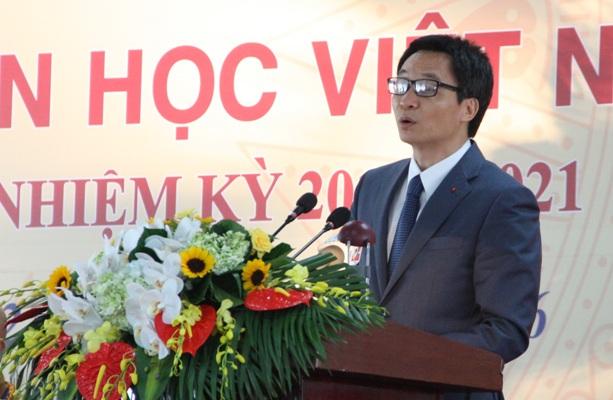 越南助学协会第五次全国代表大会举行