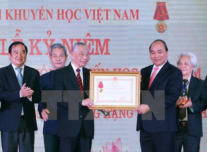 阮春福总理出席越南助学协会成立20周年纪念典礼