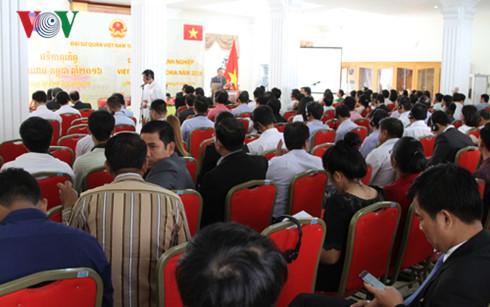 2016年越柬企业论坛在柬埔寨首都金边举行