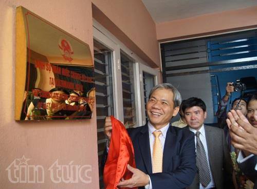 越南驻尼泊尔领事馆开馆