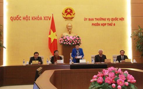 第十四届国会常委会第六次会议今日闭幕