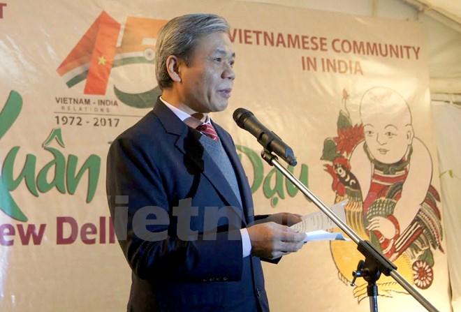 越南-印度建交45周年纪念典礼在印度举行