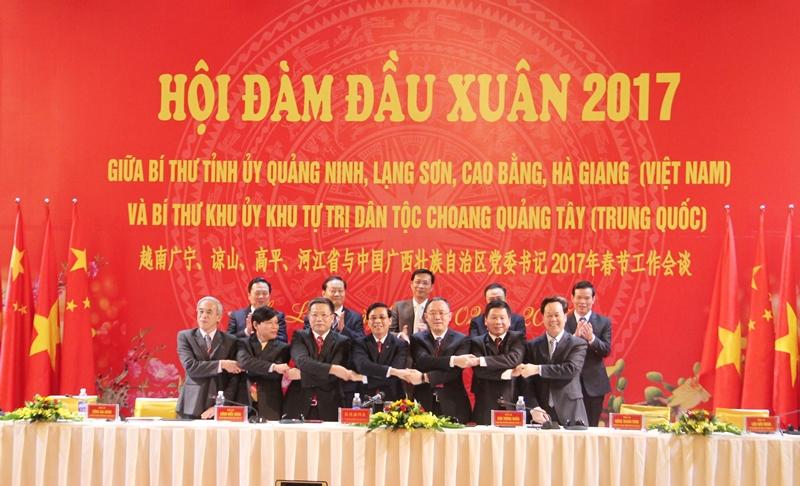 越南四省与中国广西壮族自治区促进全面合作