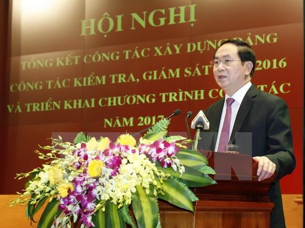 国家主席陈大光:人民公安力量须在党建工作中达成共识