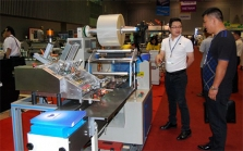 产品加工及包装国际展览会在胡志明市举办