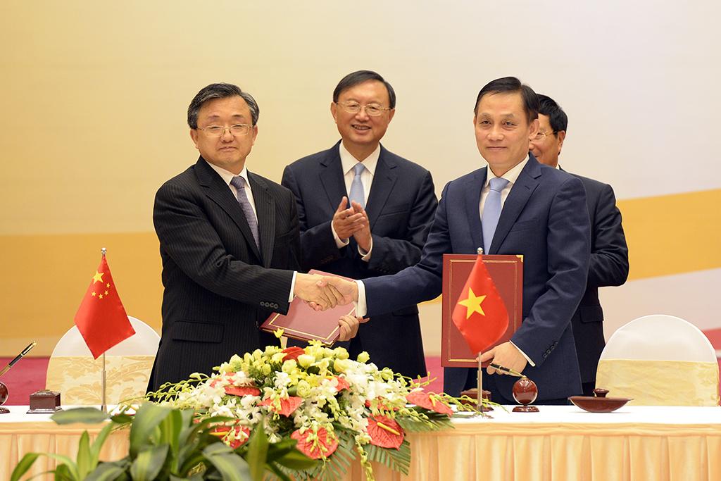 推进越中双边关系及边境领土问题合作