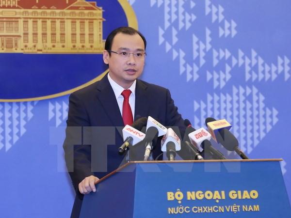 越南强烈谴责并反对一切形式的恐怖主义